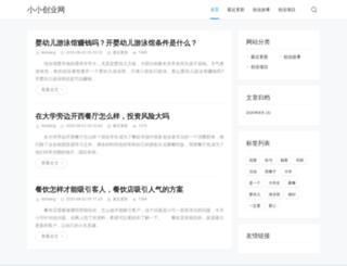 ixianka.com screenshot