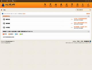 ixis.cn screenshot
