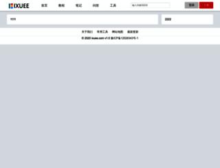 ixuee.com screenshot