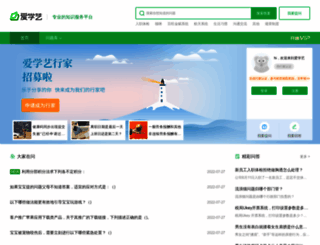 ixueyi.com screenshot