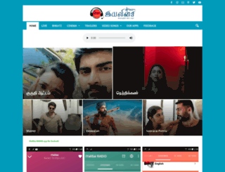 iyalisai.com screenshot