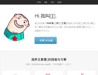 iyangyi.com screenshot