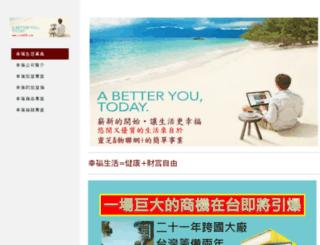 iyou888.jimdo.com screenshot