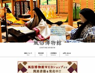 iz2.or.jp screenshot