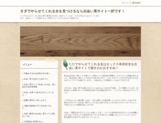 izaberitepopust.com screenshot