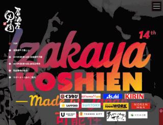 izako.org screenshot
