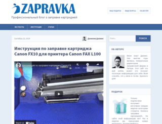izapravka.ru screenshot