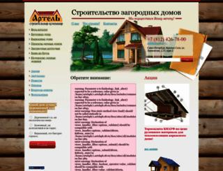 izbaspb.ru screenshot