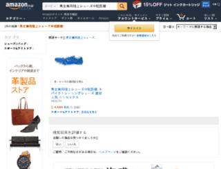 izbori-2013.org screenshot
