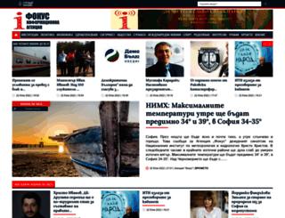 izbori2011.focus-news.net screenshot