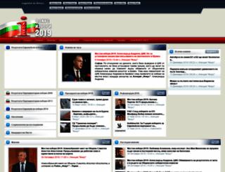 izbori2014.focus-news.net screenshot