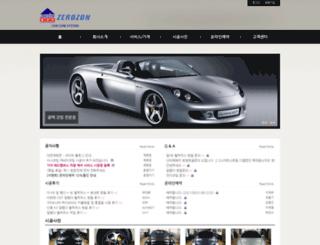 izerozon.com screenshot