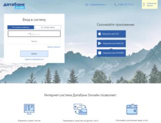 izhcard.ru screenshot