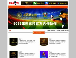 izhibo.net screenshot