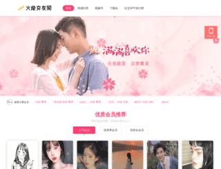 izhuoku.com screenshot