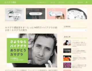 izimailing.com screenshot