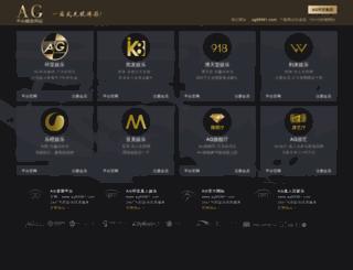 izipedia.com screenshot