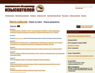 iziskately.ru screenshot