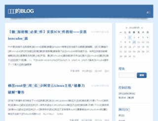 izm.link screenshot