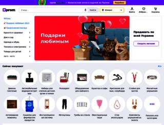 izmail.prom.ua screenshot