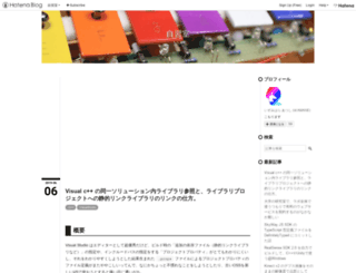 izmiz.hateblo.jp screenshot