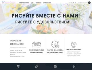 izolife.e-autopay.com screenshot