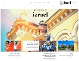 izrael.org.il screenshot