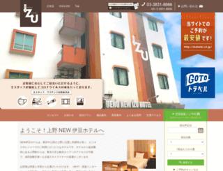 izuhotel.co.jp screenshot