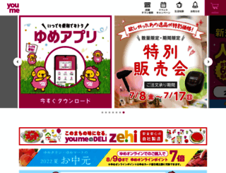 izumi.jp screenshot