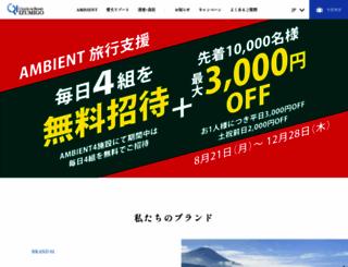 izumigo.co.jp screenshot
