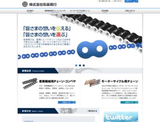 izumishoko.co.jp screenshot