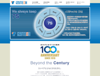 izutech.co.jp screenshot