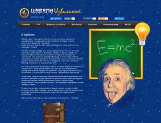 izvilina.org screenshot