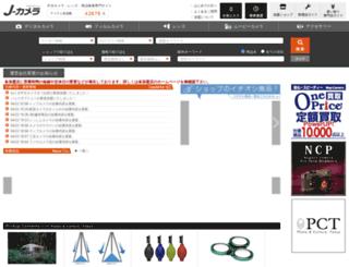 j-camera.net screenshot