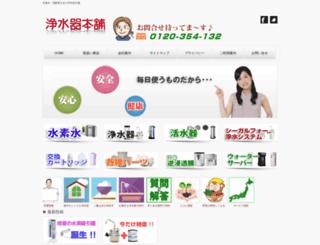 j-cluster.com screenshot