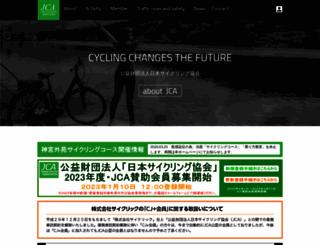 j-cycling.org screenshot
