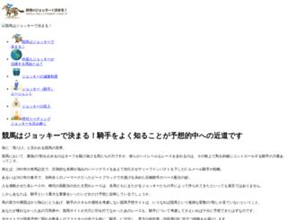 j-grip.com screenshot