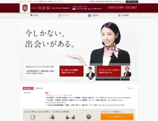 j-hrm.co.jp screenshot