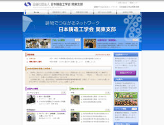 j-imono.com screenshot