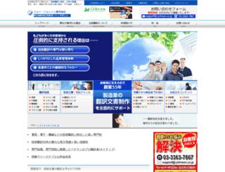 j-johnson.co.jp screenshot