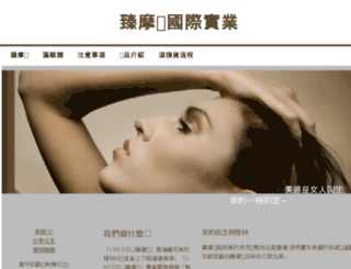 j-model.com.tw screenshot