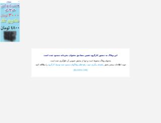 j-music.blogfa.com screenshot