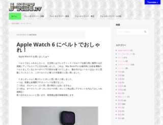 j-net.tv screenshot