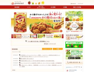 j-oil.com screenshot
