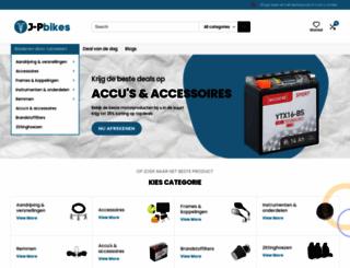 j-pbikes.be screenshot