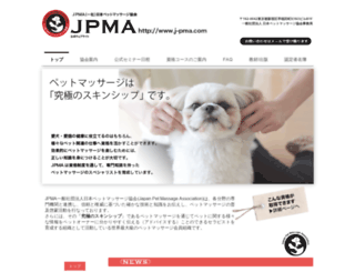 j-pma.com screenshot