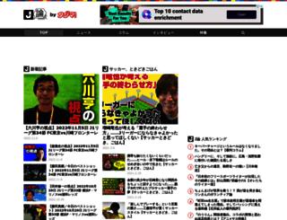 j-ron.jp screenshot