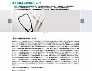 j-roomkan.com screenshot
