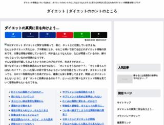 j-sale.net screenshot