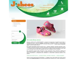 j-shoes.ru screenshot
